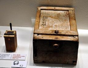 box3-287x222