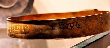 bronze_bowl-355x157