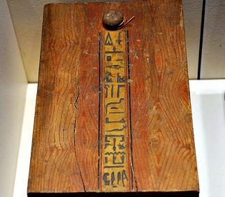 wooden_box_Meryt